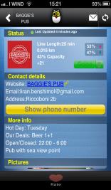 אפליקציית heys מסך עסק