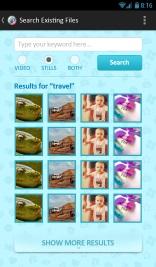 מסך חיפוש תמונות של האפליקציה picoli